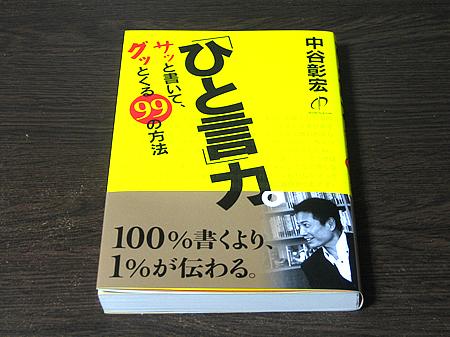 s01.jpg