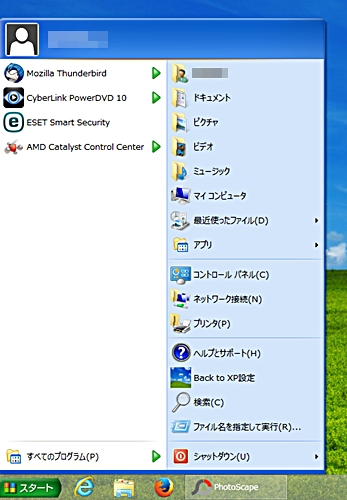 xpss.jpg