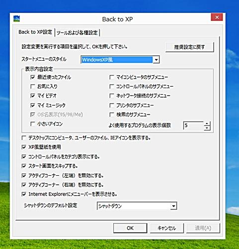 btx01.jpg