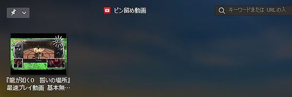 powerdvd07.jpg