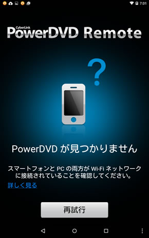 powerdvd19.jpg
