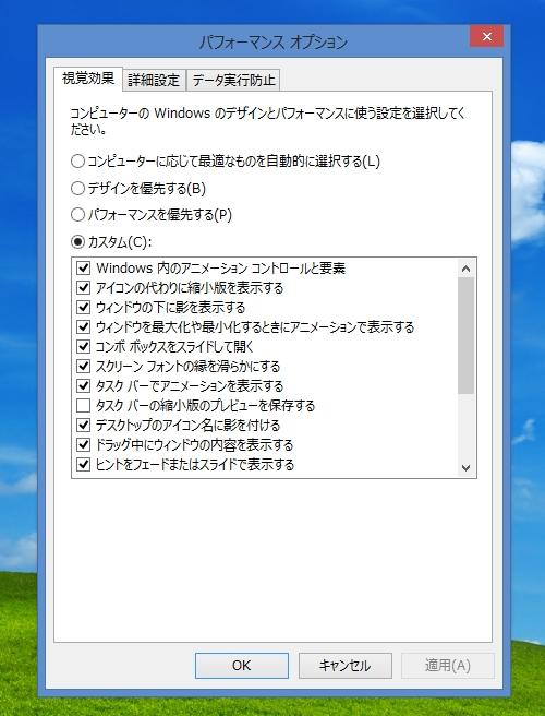 xp02.jpg